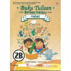 Buku Tulisan Bahasa Melayu Hebat 2B KSSR Semakan