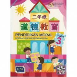 道德教育课本3 SJKC KSSR Semakan