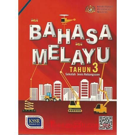 Buku Teks Bahasa Melayu Tahun 3 SJK KSSR Semakan