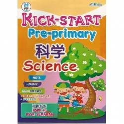 Kick Start Pre-primary 科学