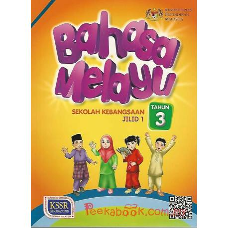 Buku Teks Bahasa Melayu Tahun 3 SK KSSR Semakan Jilid 1