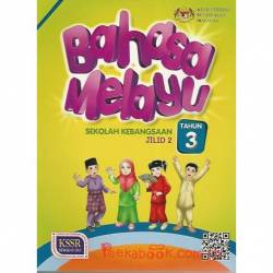 Buku Teks Bahasa Melayu Tahun 3 SK KSSR Semakan Jilid 2