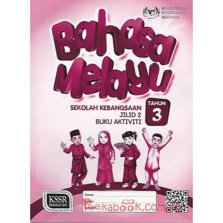 Buku Aktiviti Bahasa Melayu Tahun 3 SK KSSR Semakan Jilid 2