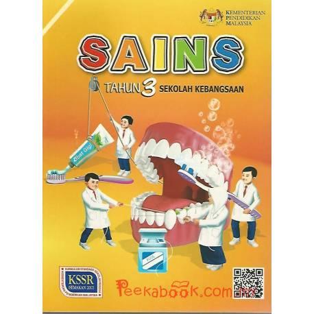 Buku Teks Sains Tahun 3 SK KSSR Semakan