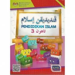 Buku Teks Pendidikan Islam Tahun 3 SK KSSR Semakan