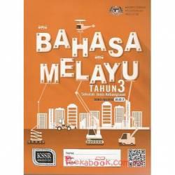 Buku Aktiviti BM Tahun 3 SJK KSSR Semakan Jilid 2