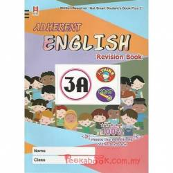 Adherent English Revision Book 3A