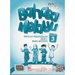 Buku Aktiviti Bahasa Melayu Tahun 3 SK KSSR Semakan Jilid 1