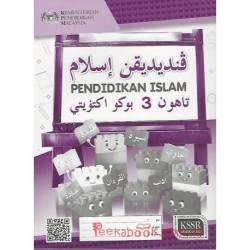 Buku Aktiviti Pendidikan Islam Tahun 3 SK KSSR Semakan