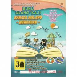Buku Ulang Kaji Mencabar Bahasa Melayu 3A KSSR SEMAKAN