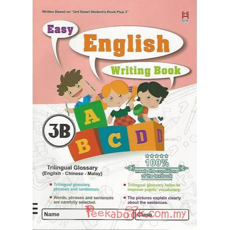 easy english writing book 3b  peekabookmy
