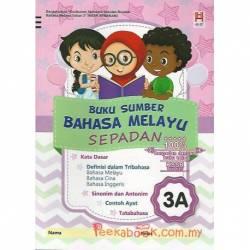 Buku Sumber Bahasa Melayu Sepadan 3A KSSR Semakan