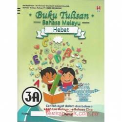 Buku Tulisan Bahasa Melayu Hebat 3A KSSR Semakan