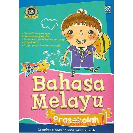 Bahasa Melayu Prasekolah 1