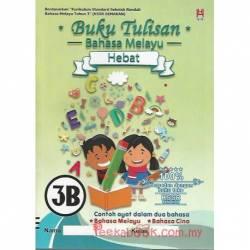 Buku Tulisan Bahasa Melayu Hebat 3B KSSR Semakan