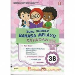 Buku Sumber Bahasa Melayu Sepadan 3B KSSR Semakan