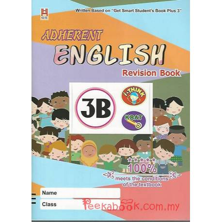 Adherent English Revision Book 3B