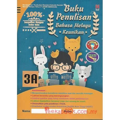 Buku Penulisan Keunikan Bahasa Melayu 3A KSSR SEMAKAN