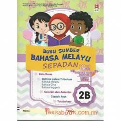 Buku Sumber Bahasa Melayu Sepadan 2B KSSR Semakan