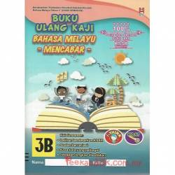 Buku Ulang Kaji Mencabar Bahasa Melayu 3B KSSR SEMAKAN