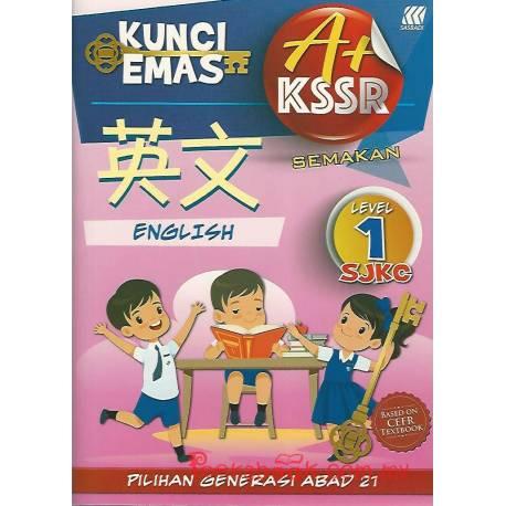 Kunci Emas A+ KSSR Semakan Engliash Level 1 SJKC