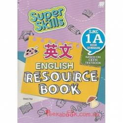 Super Skills English Resource Book SJKC 1A KSSR Semakan