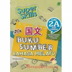 Super Skills Buku Sumber Bahasa Melayu SJKC 2A KSSR Semakan