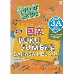 Super Skills Buku Sumber Bahasa Melayu SJKC 3A KSSR Semakan