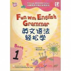 英文语法轻松学 Book 1