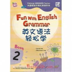 英文语法轻松学 Book 2