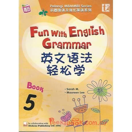 英文语法轻松学 Book 5