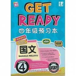Get Ready 四年级预习本 国文 KSSR Semakan