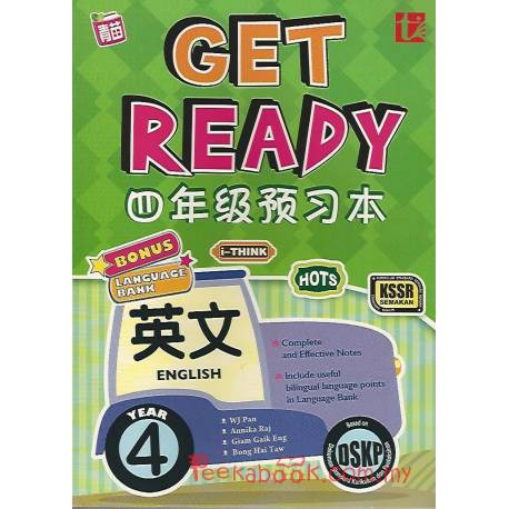 Get Ready 四年级预习本 英文 KSSR Semakan