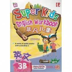 非凡儿童 英文3B