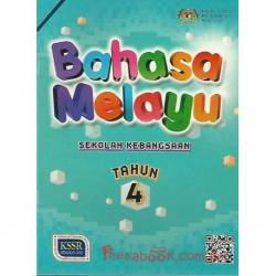 Buku Teks Bahasa Melayu Tahun 4 SK KSSR Semakan