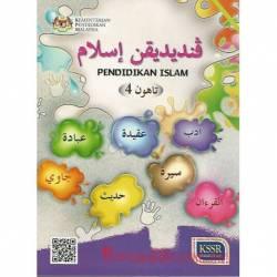 Buku Teks Pendidikan Islam Tahun 4 SK KSSR Semakan