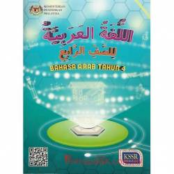 Buku Teks Bahasa Arab Tahun 4 SK KSSR Semakan