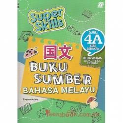 Super Skills Buku Sumber Bahasa Melayu SJKC 4A KSSR Semakan