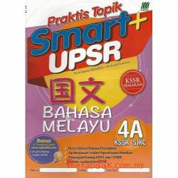 Praktis Topik Smart+ UPSR Bahasa Melayu 4A KSSR Semakan SJKC
