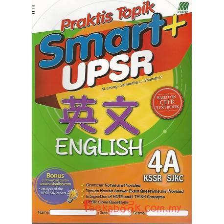 Praktis Topik Smart+ UPSR Bahasa Inggeris 4A KSSR Semakan SJKC
