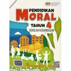 Buku Teks Pendidikan Moral Tahun 4 SK KSSR Semakan