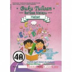 Buku Tulisan Bahasa Melayu Hebat 4A KSSR Semakan