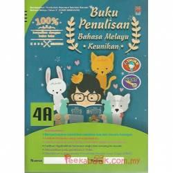 Buku Penulisan Keunikan Bahasa Melayu 4A KSSR SEMAKAN