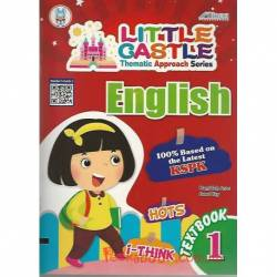 Little Castle Thematic Approach Series English Textbook 1