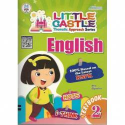 Little Castle Thematic Approach Series English Textbook 2
