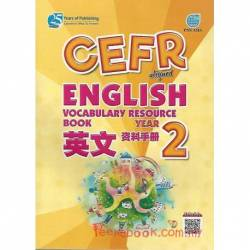 CEFR-aligned English Vocabulary Resource Book Year 2