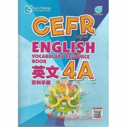 CEFR-aligned English Vocabulary Resource Book Year 4A