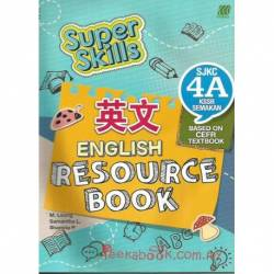 Super Skills English Resource Book SJKC 4A KSSR Semakan