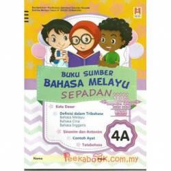 Buku Sumber Bahasa Melayu Sepadan 4A KSSR Semakan