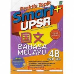 Praktis Topik Smart+ UPSR Bahasa Melayu 4B KSSR Semakan SJKC